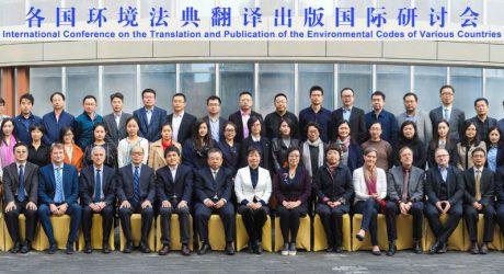 Le Code de l'environnement français à l'honneur en Chine